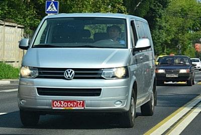 Проверка авто на штрафы по номеру машины украина