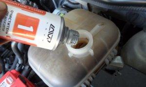 Как и чем промыть систему охлаждения автомобиля