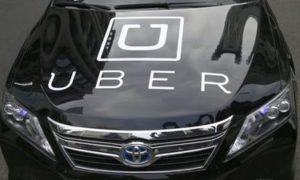 Что такое Убер такси