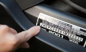 Как проверить машину по ВИН коду и гос. номеру в России
