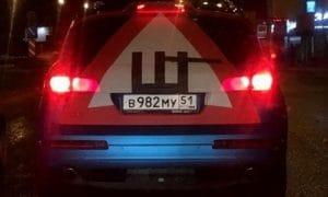 Что означает знак Ш в треугольнике на автомобиле